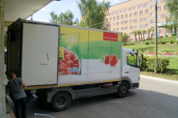 logistika-2019iyul-2C619CE59-C8DF-9BFC-662A-A57C9A453A04.jpg