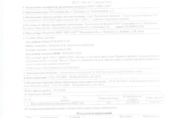 049protokol30002780AC631-01F0-6DF2-CECC-6128849E985C.jpg