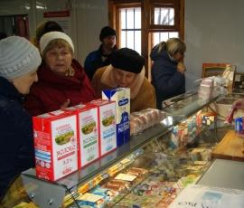 Открытие МРП в Дубровицах_1