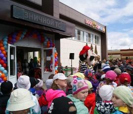 Открытие детского кафе «МУЛЬТИК»